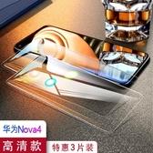 華為nova3鋼化膜nova4手機3e全屏覆蓋