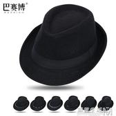黑色爵士帽男女小禮帽遮陽草帽新郎英倫紳士中老年帽子西部牛仔帽 中秋節全館免運