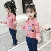 女童秋裝2019新款襯衫兒童春秋長袖洋氣條紋襯衣寶寶上衣服韓版