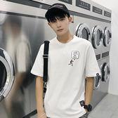 夏季港風bf短袖t恤男韓版潮五分袖半袖寬松衣服青少年七分袖