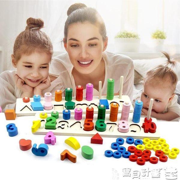 趣味桌遊 兒童積木玩具1-2-3周歲小孩男女孩寶寶智力開發大腦益智玩具4-6歲igo 寶貝計畫