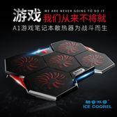 散熱器 筆記本散熱器外星人15.6電腦散熱器筆記本雷神