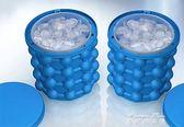 冰桶 硅膠冰桶 可凍香檳  麥琪精品屋
