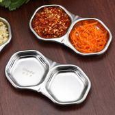 歐樂多304不銹鋼小碟子家用圓形小菜碟雙格醬油蘸料碟醋碟調味碟