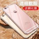 iphone6 手機殼 6s 蘋果 6p...