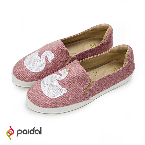 Paidal 童話星空的天鵝王子懶人鞋樂福鞋休閒鞋-蓮藕粉