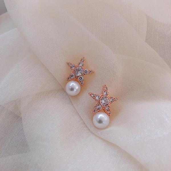【限時下殺95折】海星珍珠耳釘925純銀銀針網紅氣質女百搭耳環高級感耳飾韓國耳墜女生飾品 耳飾
