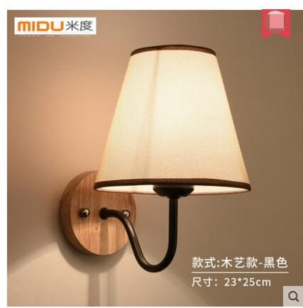 北歐壁燈現代簡約創意客廳燈具臥室床頭燈陽台過道布藝牆壁燈(木藝款-黑色)