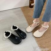 復古瑪麗珍鞋2020新款圓頭娃娃鞋可愛平底奶奶鞋仙女珍珠腳環單鞋 黛尼時尚精品