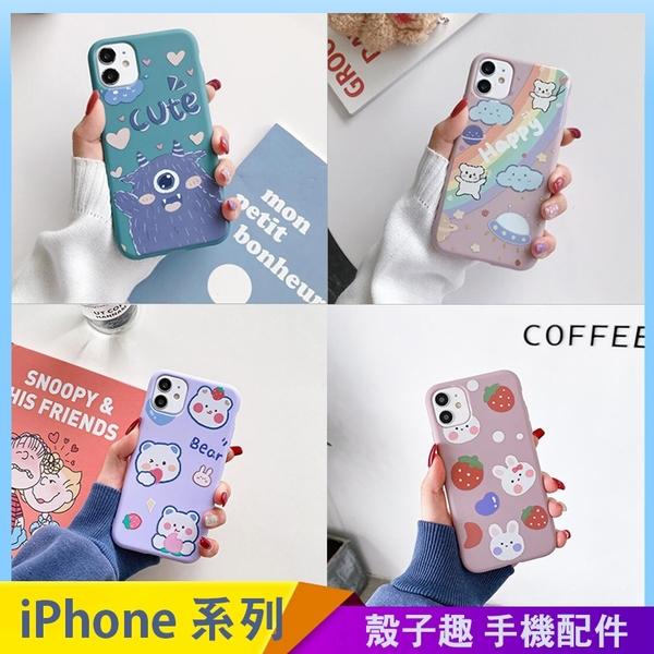 淘氣熊兔 iPhone 12 mini iPhone 12 11 pro Max 情侶手機殼 卡通手機套 全包邊軟殼 TPU矽膠殼 保護殼套
