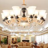歐式吊燈玉石水晶客廳燈簡約現代大氣家用臥室餐廳燈別墅燈具燈飾 220vigo街頭潮人