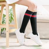中筒襪 彩色 條紋 運動 跑步 足球襪 中筒襪 襪子【FS052】 icoca  10/25