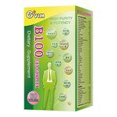 生命綠 喜維B及本草錠Ⅱ 60粒【新高橋藥妝】健康◆美麗◆生活