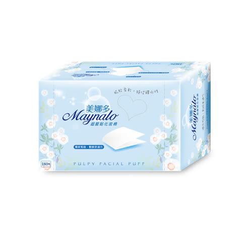 美娜多超服貼化妝棉(藍) - 紙纖 美容考試首選 (180片x1盒)
