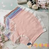 3條裝|孕婦內褲大碼純棉懷孕期高腰托腹孕中期孕晚期三角褲【淘嘟嘟】
