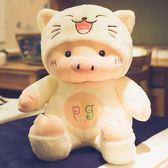 小豬毛絨玩具豬豬公仔玩偶可愛床上睡覺抱枕布娃娃送女孩生日禮物『芭蕾朵朵YTL』