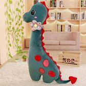 布娃娃床上恐龍毛絨玩具公仔睡覺抱的玩偶可愛著男孩抱枕女孩兒童 js26563『小美日記』
