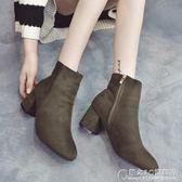 冬季馬丁靴女英倫風裸靴子女短靴粗跟保暖棉靴女韓版百搭加絨女靴 概念3C旗艦店