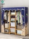 衣櫃簡約現代經濟型實木家用臥室收納櫃子出租房用女生簡易大衣櫥 樂活生活館