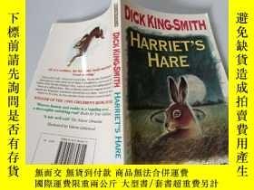 二手書博民逛書店Harriet s罕見Hare:哈麗特的兔子Y200392