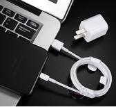 Apple充電傳輸線 (無充電頭) [58巷弄]