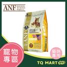 ANF 老貓保健 3kg【TQ MART】
