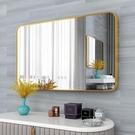 浴鏡 浴室鏡貼墻衛生間鏡子免打孔廁所洗手間洗漱臺化妝鏡壁掛衛浴鏡子