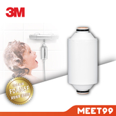 3M 沐浴過濾器替換濾心SFKC01-CN 濾芯