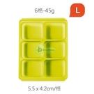 Tgm FDA白金矽膠副食品冷凍儲存分裝盒(冷凍盒冰磚盒)-L(顏色隨機出貨)[衛立兒生活館]