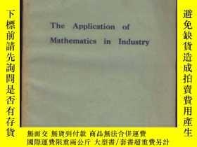 二手書博民逛書店The罕見Application of Mathematics