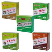 【天仁】紅茶/綠茶/烏龍茶/茉香綠茶/香片(防潮包)100包/盒