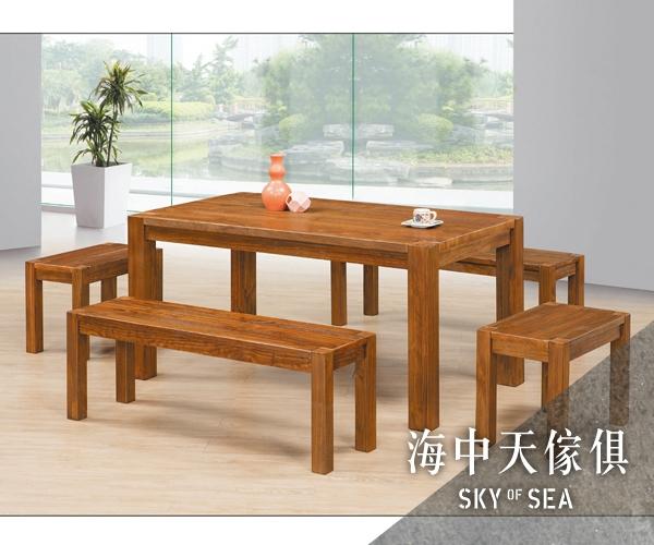 {{ 海中天休閒傢俱廣場 }} G-42 摩登時尚 餐廳系列 872-11 鋼絲紋4.2尺餐桌(T-3036S)