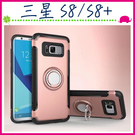 三星 Galaxy S8 S8+ 隱型指...