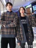 韓版情侶裝開衫毛線衣男潮格子套頭復古學生保暖針織衫女外套 蓓娜衣都