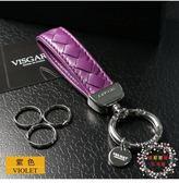 鑰匙圈 新品時尚小羊皮編織鑰匙扣男女汽車鑰匙鍊掛件鎖匙扣情侶生日禮物BV06全館免運