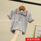 男童短袖T恤 童裝男童短袖夏裝兒童t恤純棉上衣中大童寶寶POLO衫翻領半袖體恤 米家