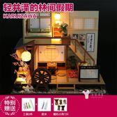 娃娃屋 娃娃屋木質兒童女童小孩生日禮物5 6-7-8-9-10玩具過家家14歲