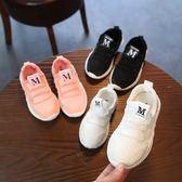 2018春季新款兒童網鞋運動鞋男童網面透氣女童網眼單鞋 免運直出 交換禮物