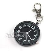 VASUCH 台灣授權 輕巧數字時尚懷錶 吊飾 鑰匙圈 PWT黑