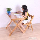 學習桌 兒童學習可升降楠竹桌椅可調節實木學生寫字書桌可折疊四方桌 igo 第六空間