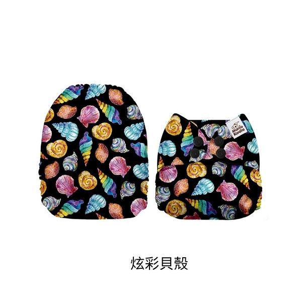口袋型環保布尿布/炫彩貝殼【Mama Koala】