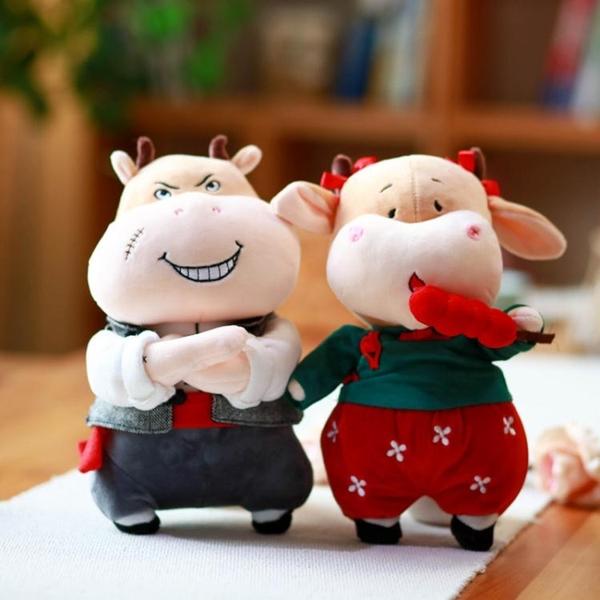 可愛牛公仔牛年吉祥物民族風毛絨玩具一對情侶牛結婚新年玩偶禮物 蘇菲小店