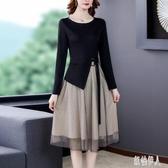 秋裝連身裙女胖mm大碼氣質顯瘦2020年新款高貴洋氣女神范長袖裙子CL24『紅袖伊人』