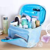 化妝箱 大容量多功能便攜旅行護膚品多層收納盒化妝箱手提 BF9830【旅行者】