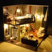 巧之匠diy小屋復式公寓別墅手工制作房子模型拼裝玩具生日禮物女 【快速出貨】