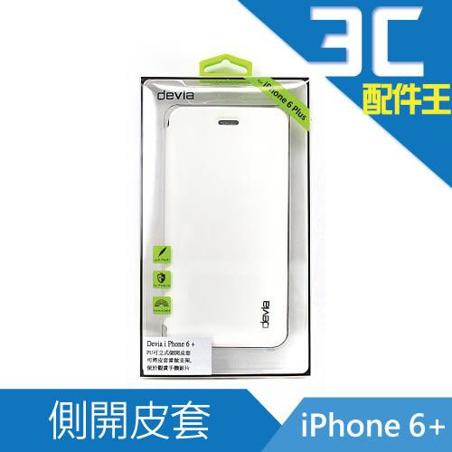 【加購品】 Devia iPhone 6 Plus PU可立式側開皮套 先創公司貨