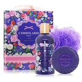 L'ERBOLARIO 蕾莉歐 花之舞香氛禮盒[沐浴膠+植物皂+沐浴球]-公司貨
