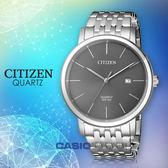 CITIZEN 星辰手錶專賣店   BI5070-57H 石英男錶 不鏽鋼錶帶 深灰色錶面 防水50米 日期顯示
