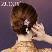 髮簪古風步搖古裝仿珍珠流蘇古典中國風髮釵子櫻花盤髮女髮棧子