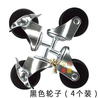 轉椅輪 輪子萬向輪帶軸腳輪籠子配件小輪子雞籠子貓狗籠定向通用剎車輪子